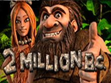 Автомат 2 Million B.C. в клубе Фараон