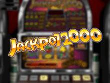 Jackpot 2000 в клубе Фараон