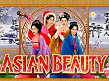 Азиатские Красавицы в клубе Фараон