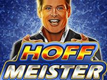 Крупные ставки в онлайн автомате Hoffmeister