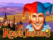 Заходите и срывайте куш в онлайн казино King's Jester