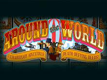 Around the World качественная онлайн азартная игра Unicum